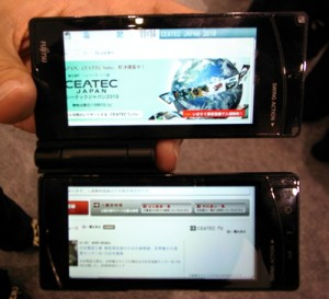 fujitsu dual touchscreen concept phone at ceatec 2010