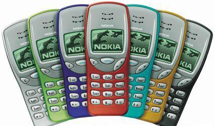 nokia 3210 changeable covers and casings
